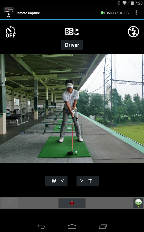 EXILIM Remote for GOLF- screenshot