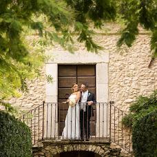Fotografo di matrimoni Emiliano Allegrezza (emilianoallegre). Foto del 29.03.2017
