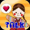 Free Talk Korean - Greetings icon