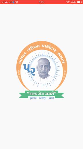 Bavan Leuva Patidar Samaj Apk Download Free for PC, smart TV