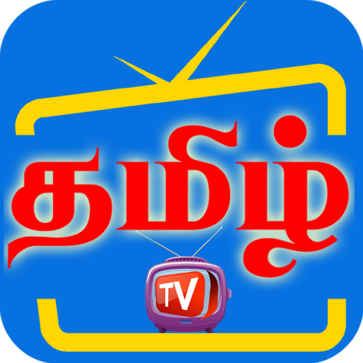 Tamil live tv apkpure | Hotstar Temporarily Unavailable for