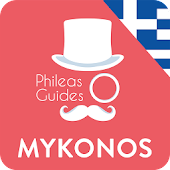 Mykonos Travel Guide, Greece