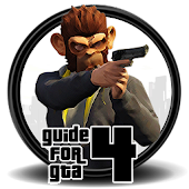 Guide for NEW GTA 4