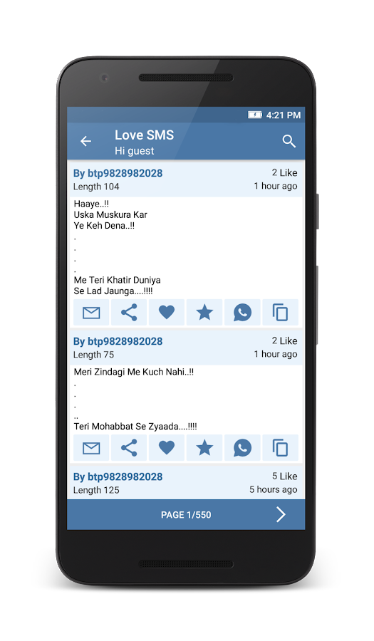 OnlySMS - Free SMS Collection- screenshot