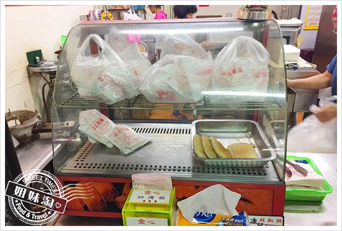 凃記胡椒餅2