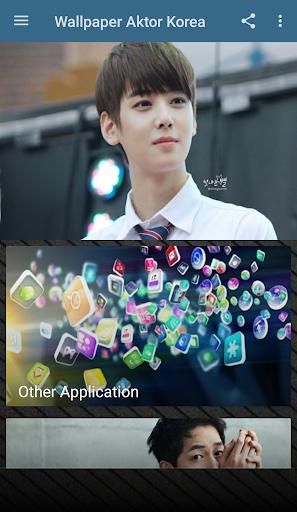 Korean Actor Wallpaper HD cute photos 1