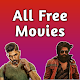 Download All Free Movies - Watch Movies Online for Free For PC Windows and Mac