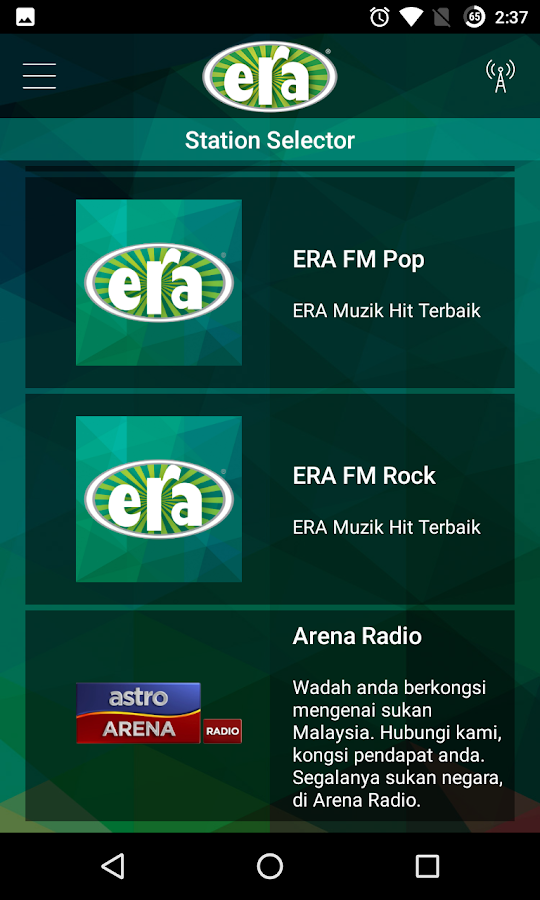 ERA- screenshot