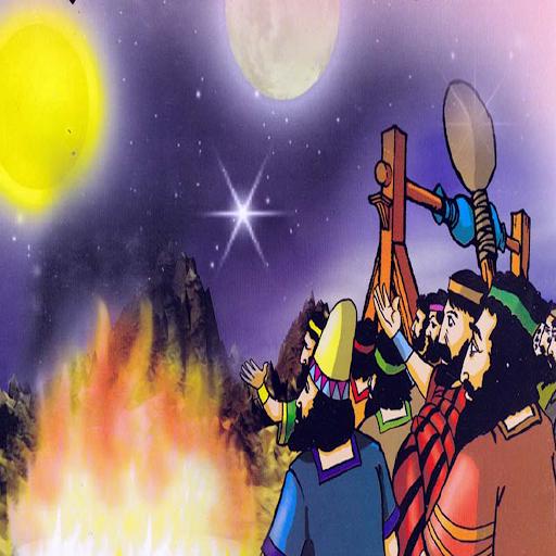 قصة ابراهيم عليه السلام