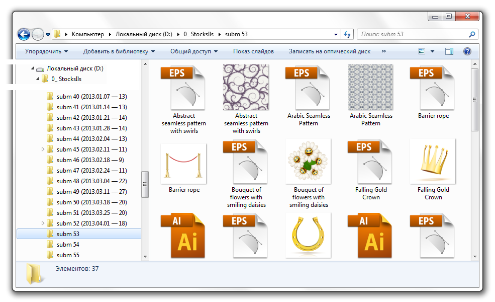 Организация файлов при работе с микростоками