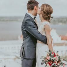 Wedding photographer Alisa Kulikova (volshebnaaya). Photo of 16.03.2018