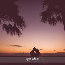 Fotógrafo de bodas Xpresarte Fotografía (xpresartefoto). Foto del 09.03.2019