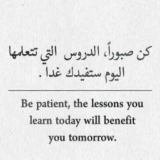 Beautiful Arabic Quotes Apk Download Apkpureco