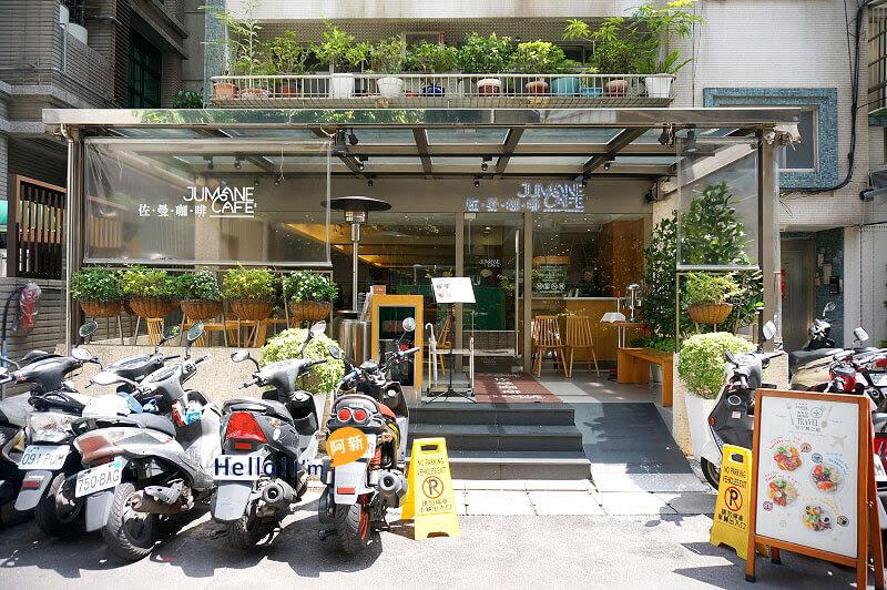 佐曼咖啡館,捷運中山站早午餐-1