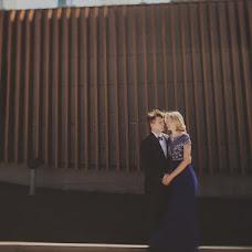 Wedding photographer Gennadiy Tarakanov (hdvao). Photo of 25.04.2014