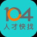 104人才快找(企業版) icon