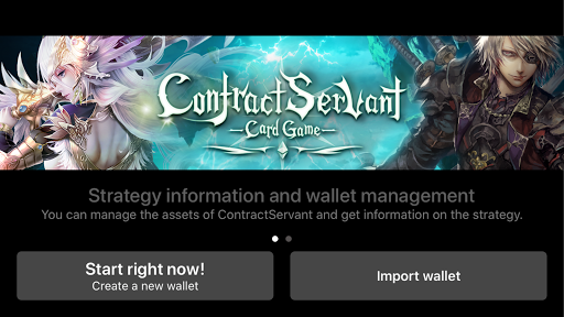 Contract Servant 1.0.2 2