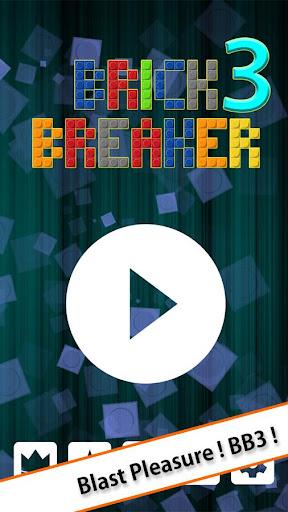 Brick Breaker 3  captures d'écran 1