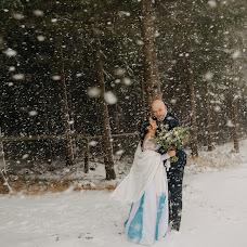 Wedding photographer Vítězslav Malina (malinaphotocz). Photo of 18.12.2017