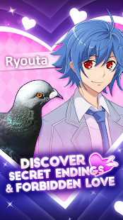 Hatoful Boyfriend- screenshot thumbnail