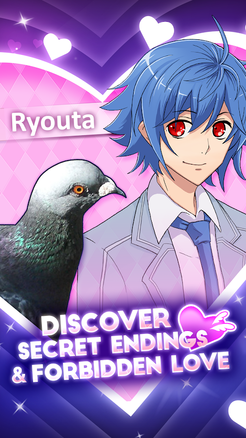 Hatoful Boyfriend- screenshot