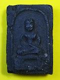 พระหลวงปู่ทวด วัดดีหลวง จ.สงขลา พิมพ์สี่เหลี่ยม เนื้อว่าน ปี 2505 (หายาก)
