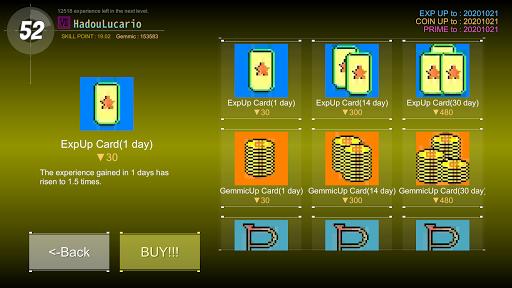 DanceRail3 1.05 screenshots 7