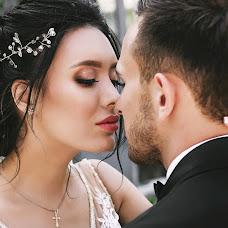 Wedding photographer Alena Smirnova (AlenkaS). Photo of 07.07.2018