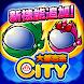 大都吉宗CITY - Androidアプリ