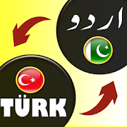 Urdu Turkish translator