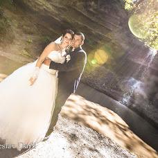 Wedding photographer Sirius Darius (svb111). Photo of 03.08.2015