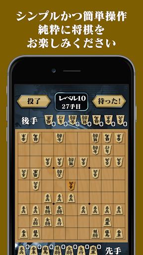 AIu5c06u68cb ZERO - u7121u6599u306eu5c06u68cbu30b2u30fcu30e0 1.3.6 screenshots 3