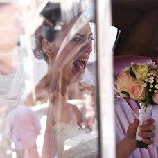 Wedding photographer Mara Costa (maracosta). Photo of 09.04.2018