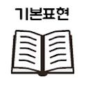 샐리아고리스테스트 icon