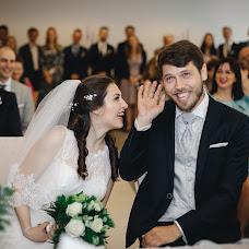 Fotografo di matrimoni Vitalik Gandrabur (ferrerov). Foto del 16.05.2019