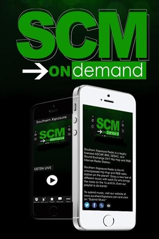 SCM On Demand- screenshot