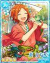 (気分屋の梅雨)葵 ひなた 才能開花