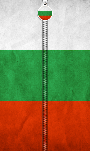 Bulgaria Flag Zipper UnLock