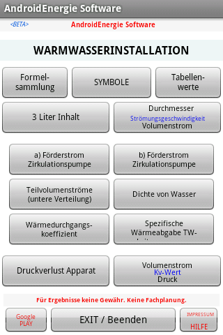 android Warmwasser Zirkulation Screenshot 0