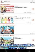 Screenshot of 響 - HiBiKi Radio Station -
