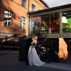 Wedding photographer Mariya Fedorova (Njaka). Photo of 29.11.2018