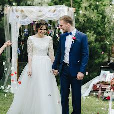Wedding photographer Alina Pankova (pankovaalina). Photo of 15.04.2017
