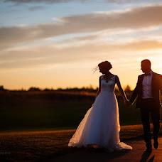 Wedding photographer Mihaela Dimitrova (lightsgroup). Photo of 09.04.2018