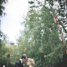 Wedding photographer Sergey Bitch (ihrzwei). Photo of 29.06.2017