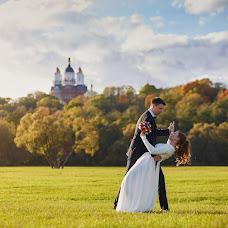 Wedding photographer Vladislav Tyutkov (TutkovV). Photo of 18.12.2017