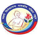 Swami Vivekanand Govt Model School icon
