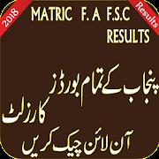 All Punjab Boards Results  Matric Fa Fasc
