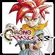 クロノ・トリガー (アップグレード版) - Androidアプリ