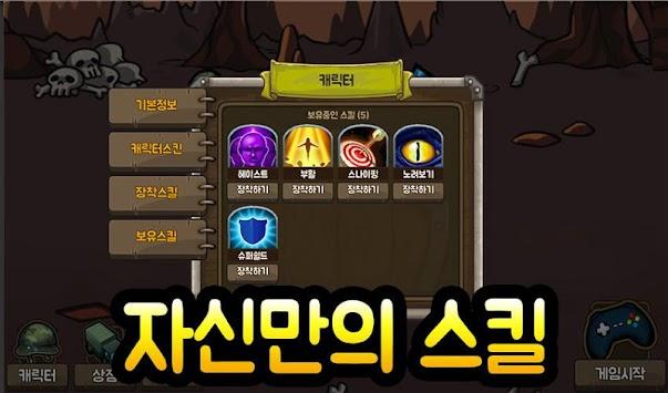 미네랄 서바이벌 -온라인 배틀로얄 apk screenshot