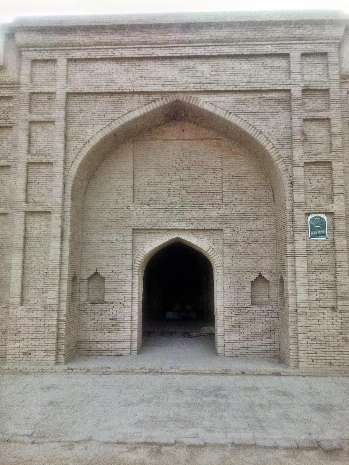 Door - Front